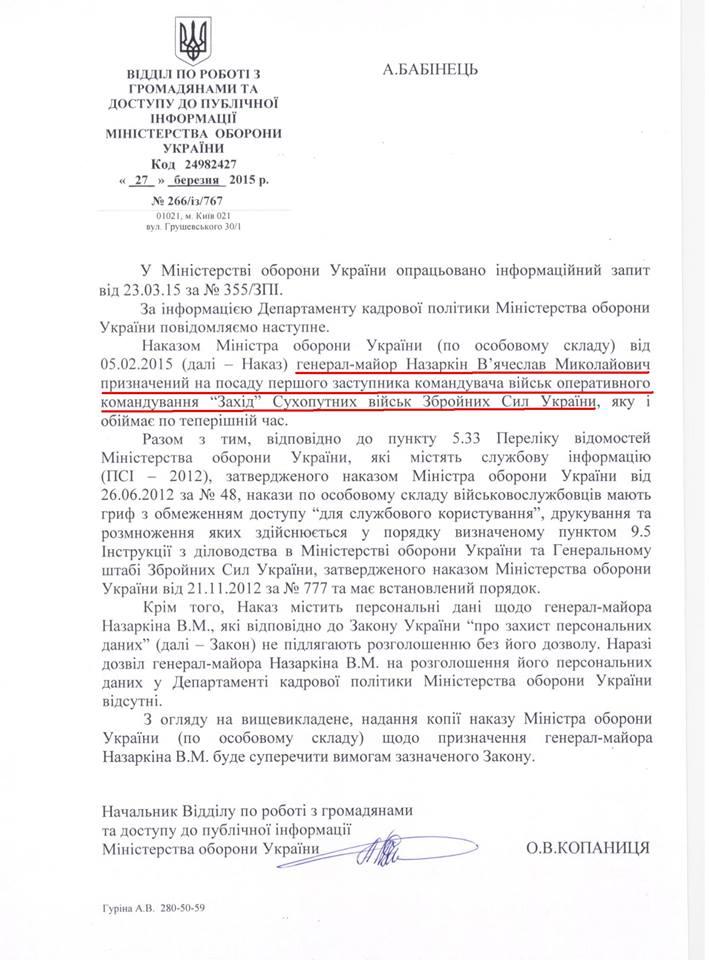 Подозреваемый в убийстве Немцова давал показания под угрозой смерти, а сам даже не знал, кем является убитый, - адвокат - Цензор.НЕТ 4926
