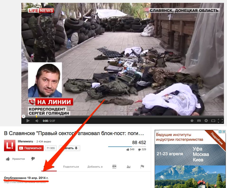 Провокации в Славянске были совершены руководством РФ для военного вторжения на Востоке Украины, - эксперт - Цензор.НЕТ 7172