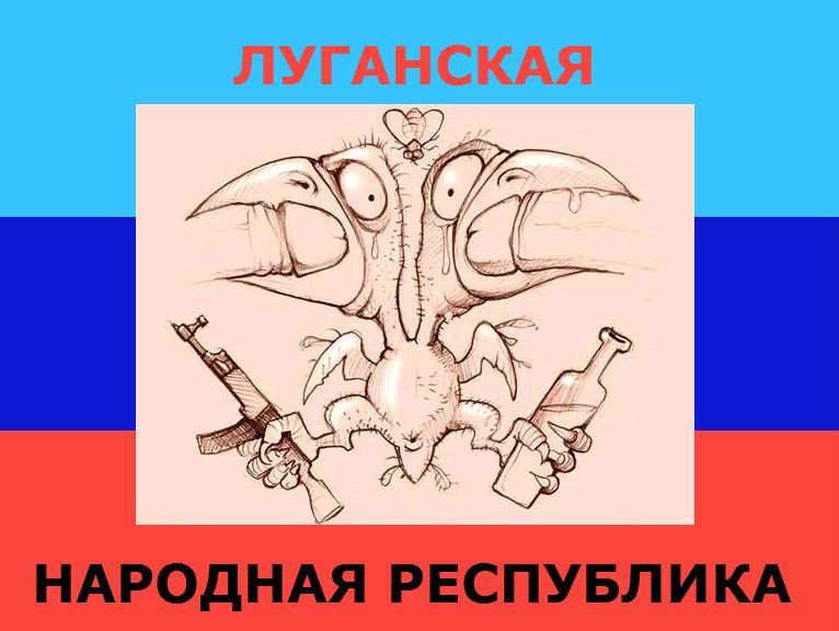 Кандидата в депутаты Констанчука обстреляли из гранатометов под Луганском - Цензор.НЕТ 9415