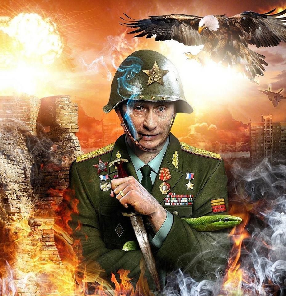 Открытки о войне на украине, страничку