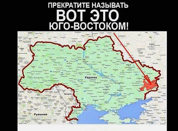 """""""Азов"""" без потерь отбил несколько атак террористов в районе Тельманово - Цензор.НЕТ 955"""