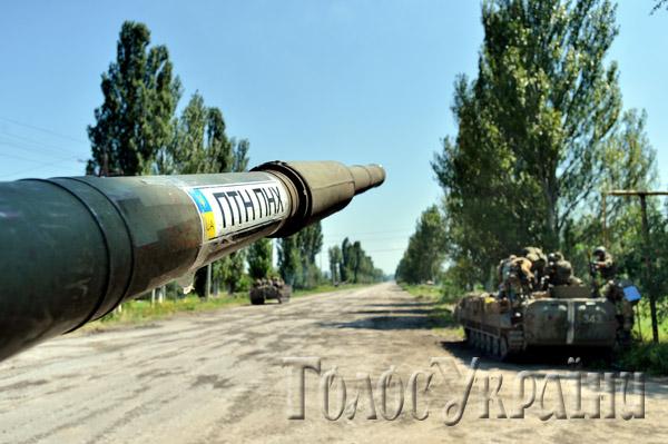В двух районах Донецка слышны залпы из тяжелых орудий, - горсовет - Цензор.НЕТ 1584