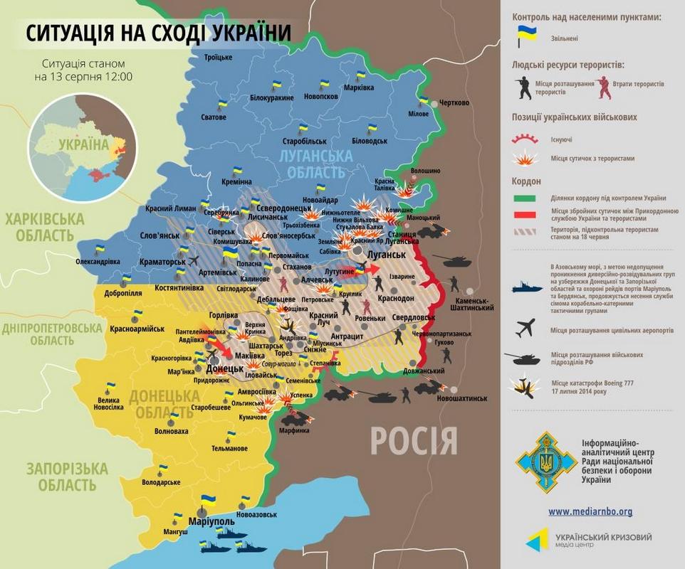 Ситуация в зоне АТО 13 августа (Карта)