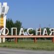 dialog.ua