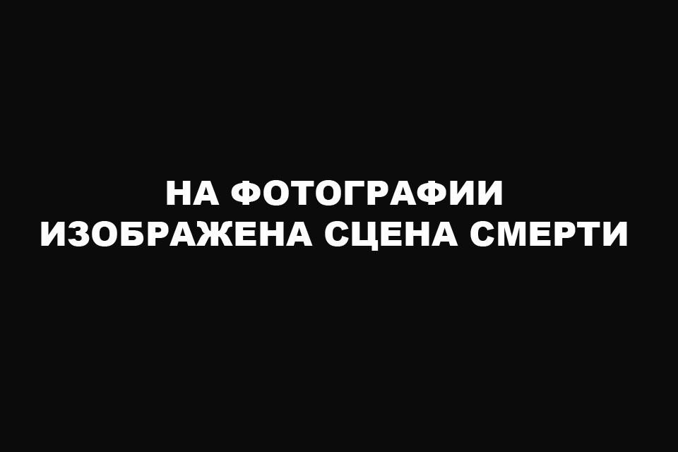 Мэр Кривого Рога найден мертвым 1