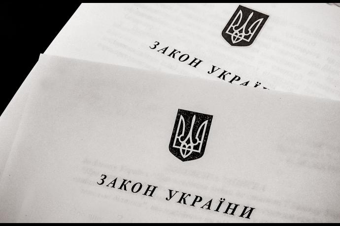 Реинтеграция Донбасса Новости Украины