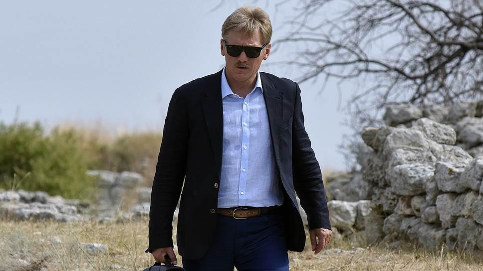 Кремль отреагировал назаявления опричастности РФ кпротестам воФранции