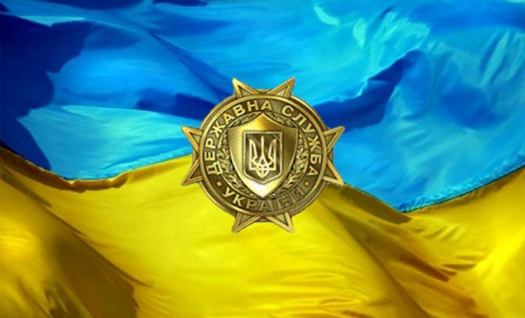 парад день госслужащего в россии когда отмечают увидите