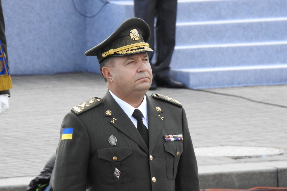 Вгосударстве Украина из-за взрывов наарсеналах наказали неменее 20 генералов