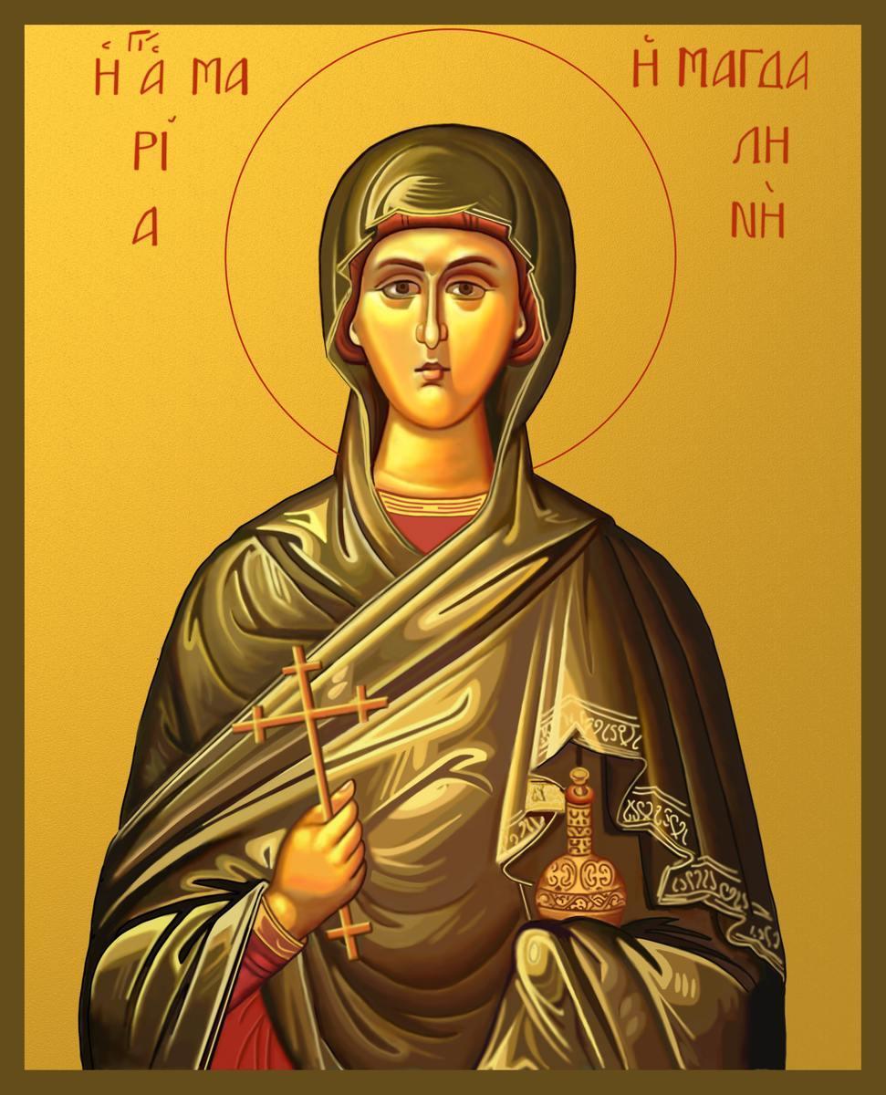 Поздравление с праздником марии магдалины фото 285