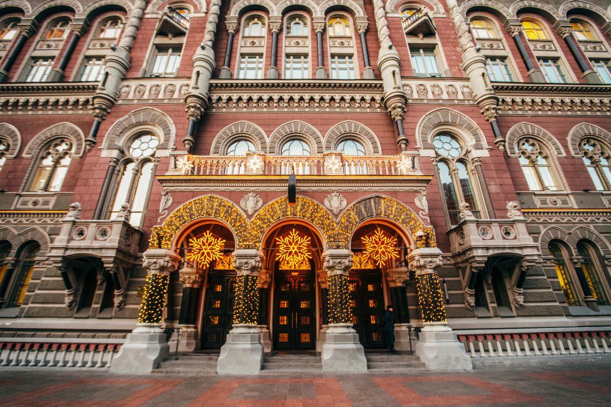 Украина получила крупный кредит от германского банка