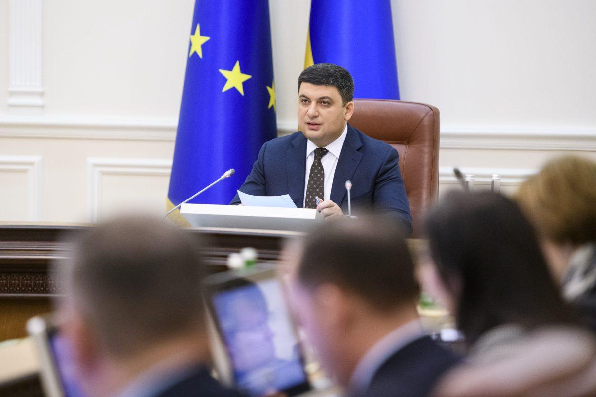 Гройсман предлагает Раде назначить 2-х министров