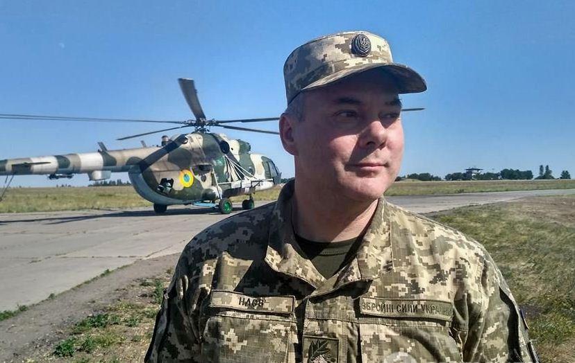 Украинские военные проведут учения десантников возле Крыма симметрично с армией РФ