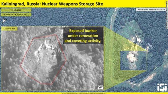 Российская Федерация модернизирует тайные бункеры для ядерного оружия вКалининграде