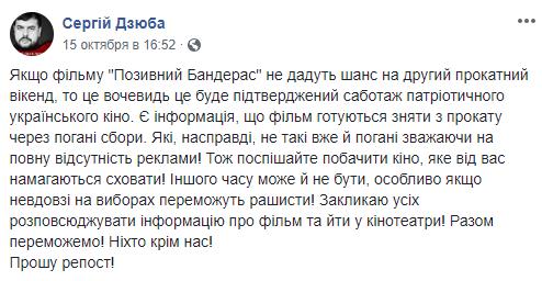 Украинский фильм овойне вДонбассе провалился впрокате