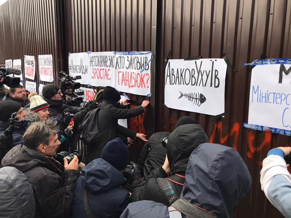 Активисты удома Авакова требуют его отставки
