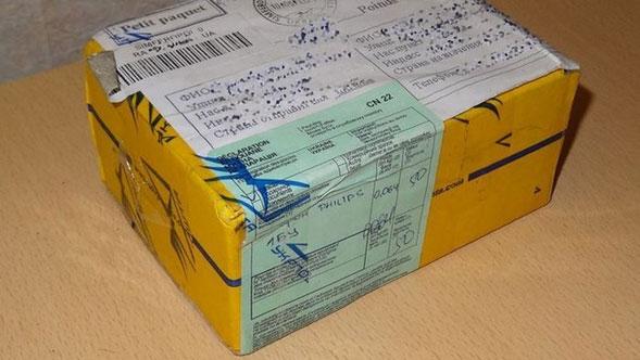 Порошенко подписал закон обизменении правил ввоза иностранных посылок в государство Украину