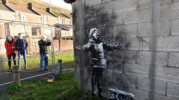 ВУэльсе граффити Бэнкси нагараже продали за100 тыс фунтов
