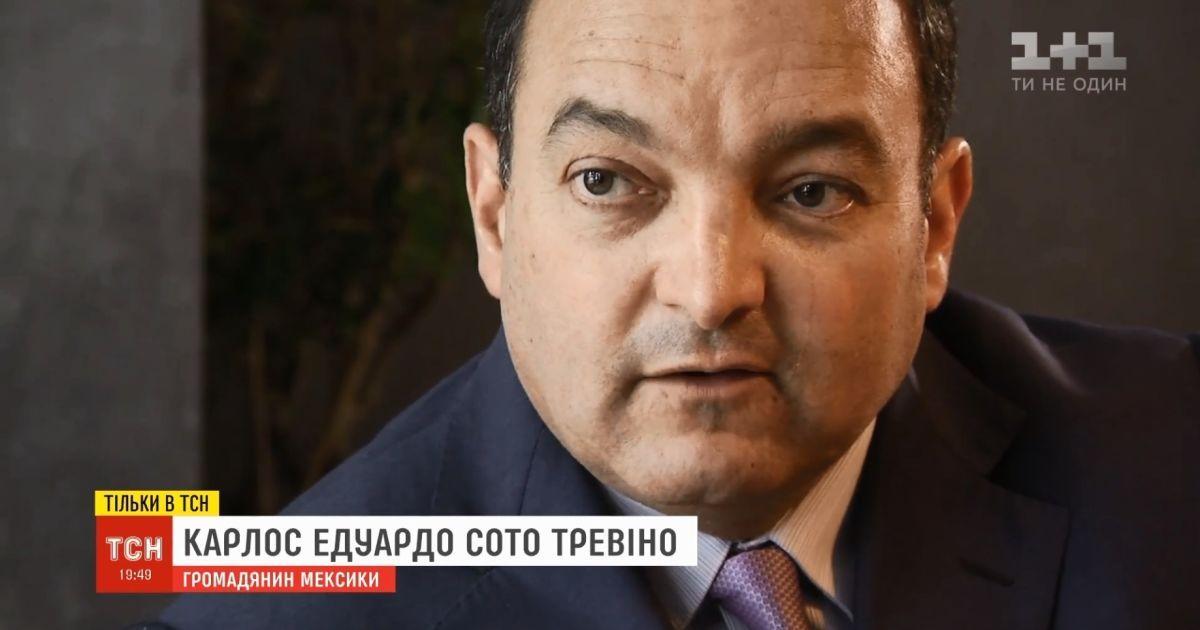 СМИ: Украинское посольство в Мексике обвинили в вымогательстве денег на нужды армии