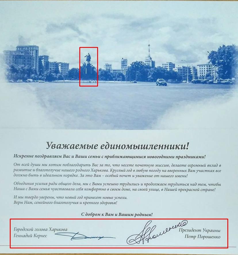"""""""Опозиційний блок"""" висунув Вілкула кандидатом у президенти - Цензор.НЕТ 7198"""
