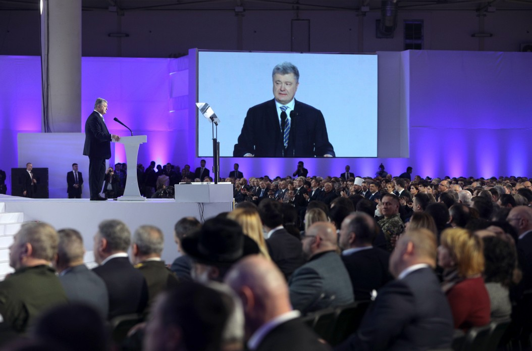 Алена Алена была официально приглашена нафорум Порошенко— Голова Барышевской РГА
