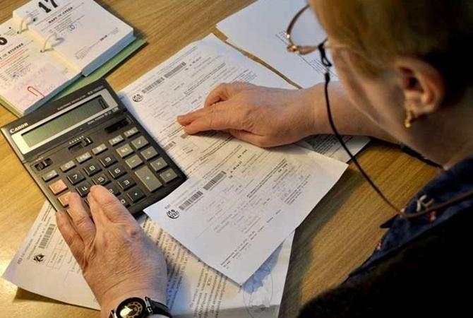 Пенсионерка нелегально получила субсидии на 20 тысяч грн