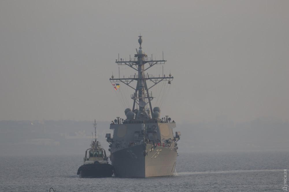В Одессе пришвартовался боевой корабль США 6