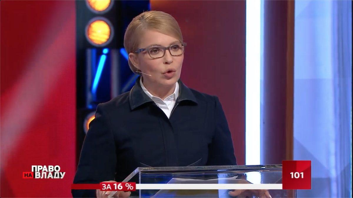 Тимошенко шокирована тем, что Зеленский поддерживает Супрун и дала ему совет
