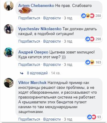 В Киеве иностранец избил ромок, обворовавших его