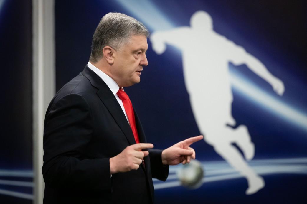 Порошенко хочет  в 2024  баллотироваться вЕвропарламент