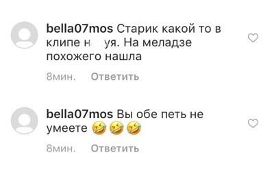 «Вера Брежнева нарушила собственный «мораторий» «BIMRU