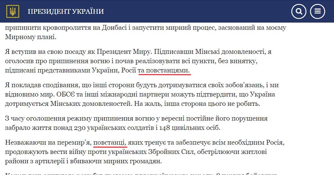 Від початку доби на донецькому напрямку найманці РФ 4 рази обстріляли позиції ЗСУ, втрат немає, - Міноборони - Цензор.НЕТ 3321
