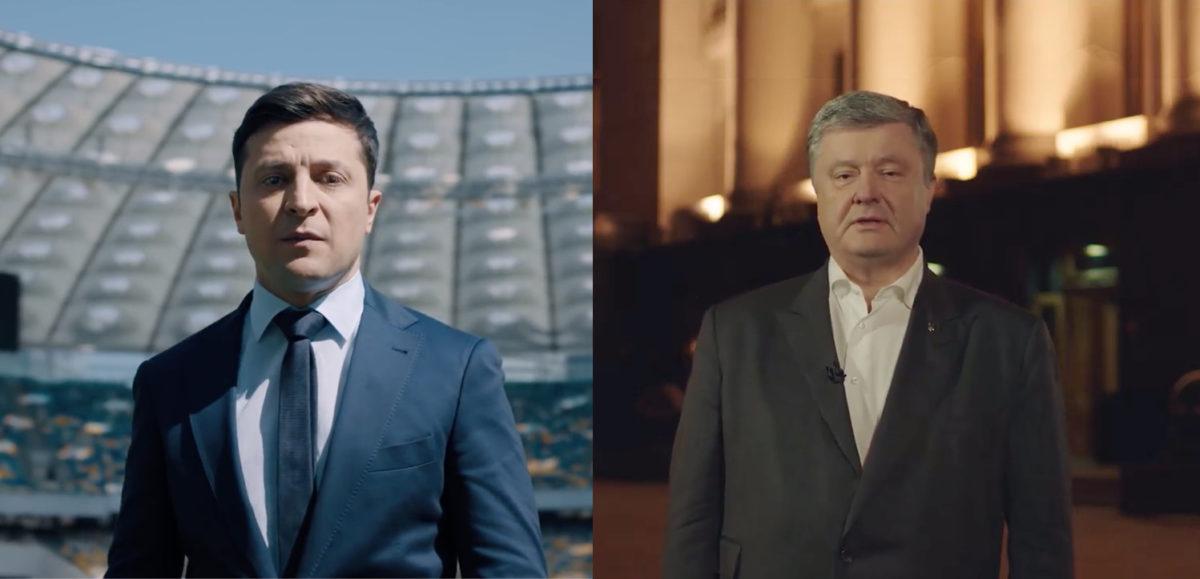 Вызов принят. Зеленский примет участие в дебатах с Порошенко