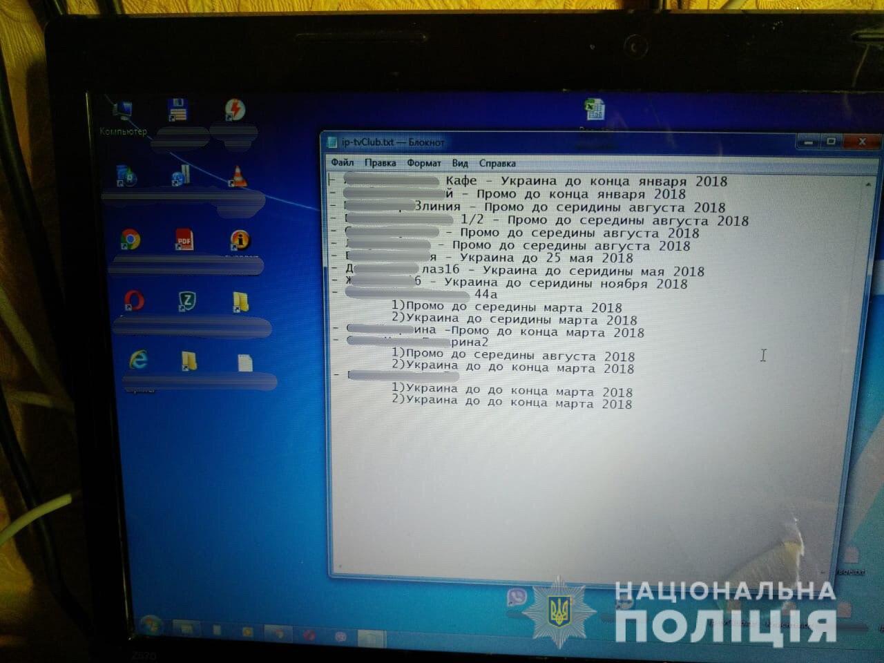 Впервые в Украине: «Пирату» за съемку фильмов в кинотеатре грозит реальный срок