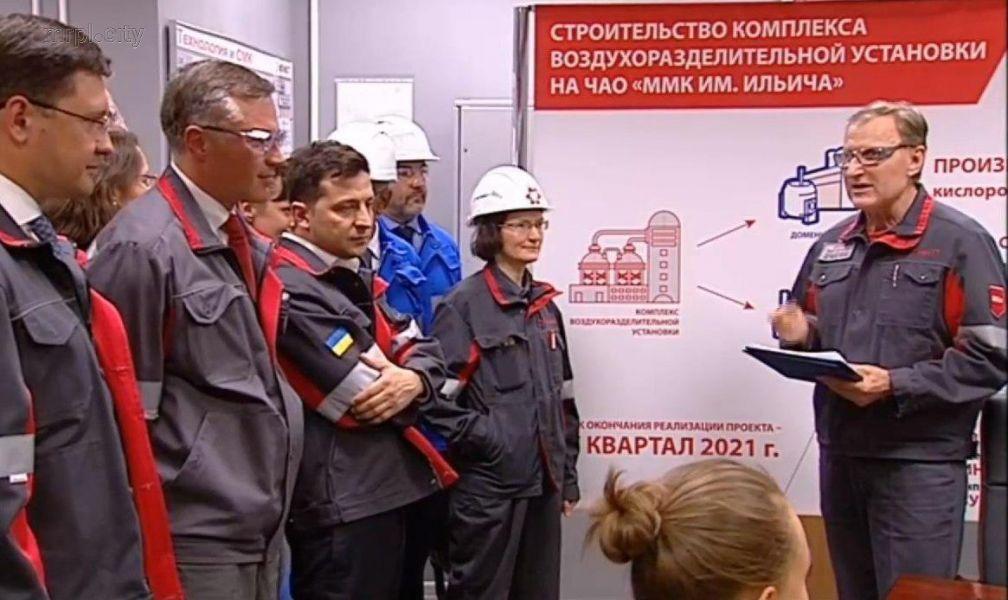Пятилетие освобождения Мариуполя: Зеленский встретился с бизнесом и посетил комбинат Ахметова. Фото и Видео 8