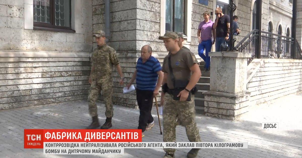 Неудавшийся теракт в Запорожье: Диверсантом оказался пенсионер