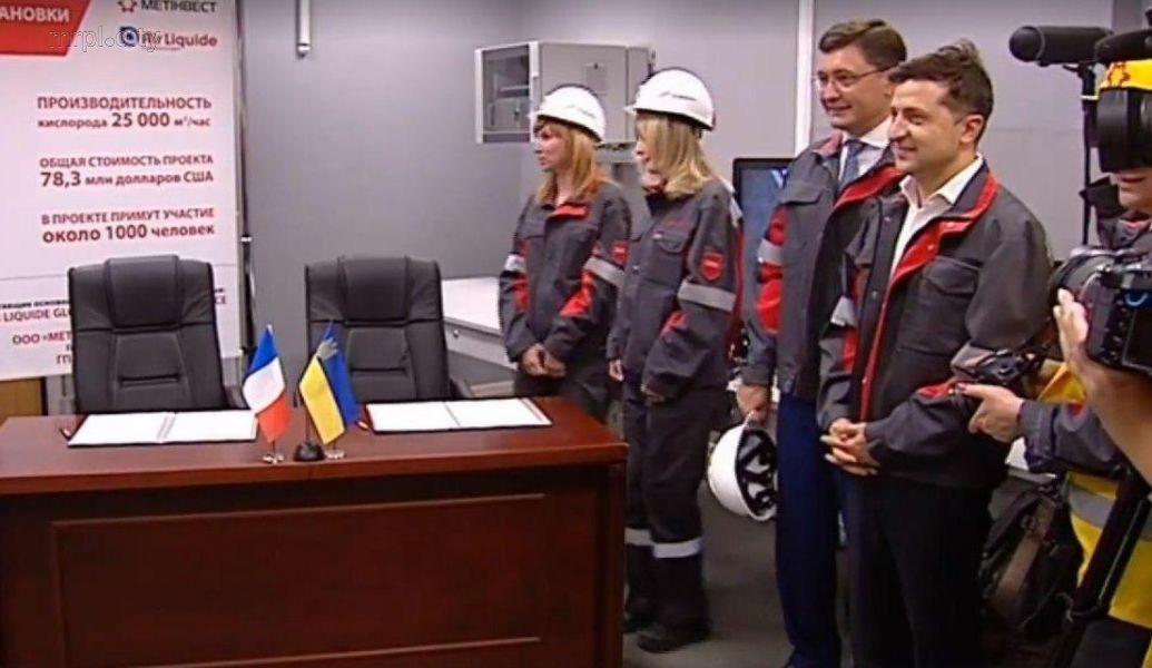 Пятилетие освобождения Мариуполя: Зеленский встретился с бизнесом и посетил комбинат Ахметова. Фото и Видео 9