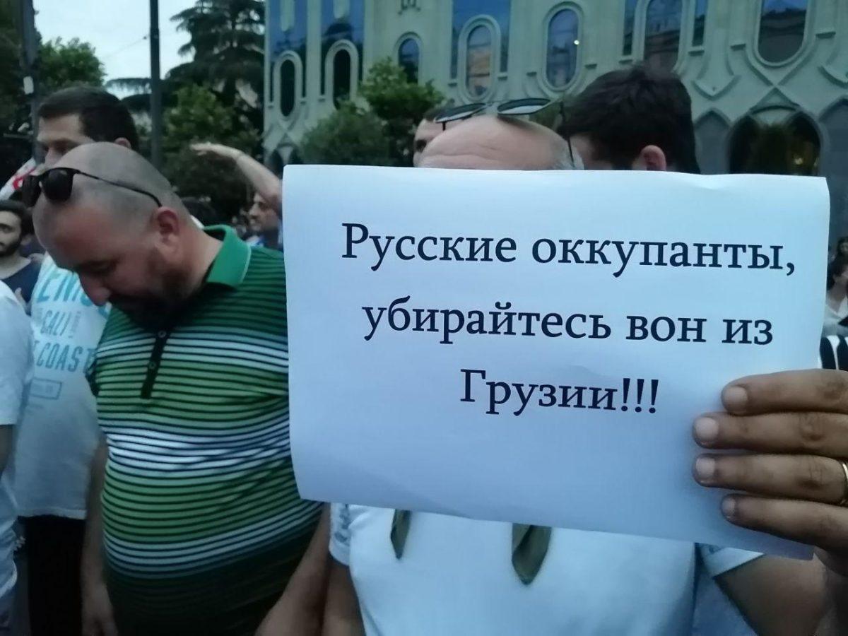 ВТбилиси четвертый день проходят акции протеста