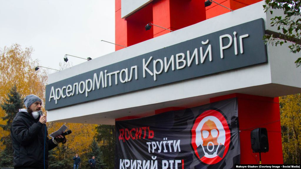 СБУ изъяла часть оборудования «АрселорМиттал Кривой Рог»