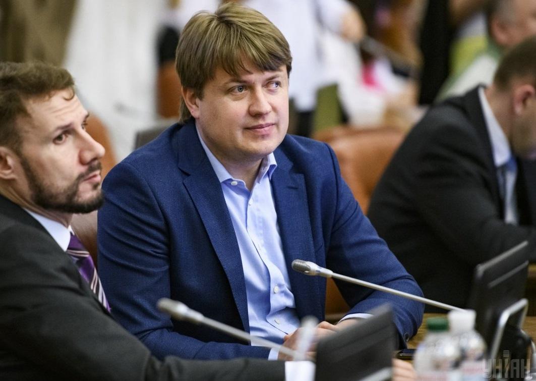 Поставки дизельного топлива из Российской Федерации вгосударство Украину снизились вдвое— Герус