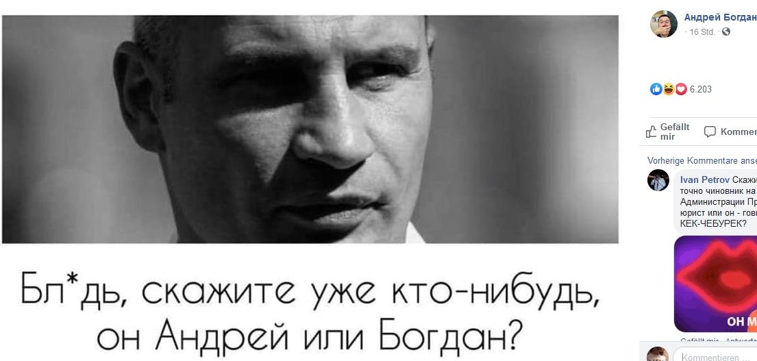 «Трампу позвоню по поводу этого черта»: Кличко пошутил над Богданом 1