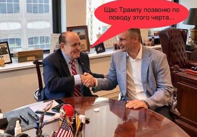 «Трампу позвоню по поводу этого черта»: Кличко пошутил над Богданом 2