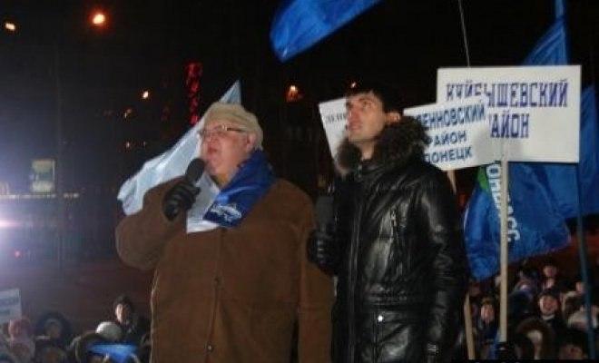 """Сивохо і комітет Ради проводять 5-денне виїзне засідання в """"сірій зоні"""" на Донбасі - Цензор.НЕТ 3681"""