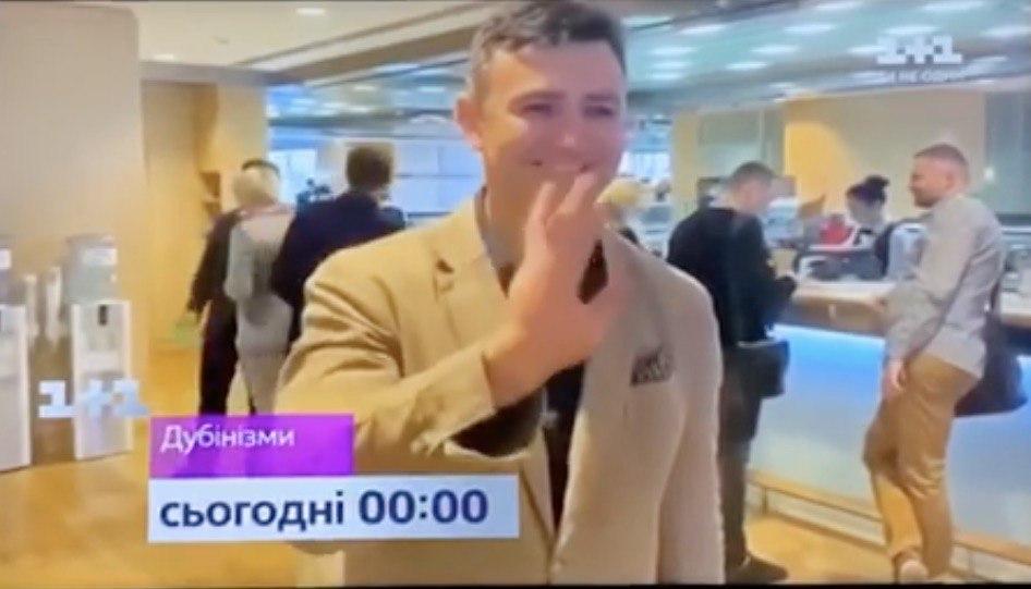 «Слуга народа» Дубинский убрал из эфира свое же расследование о коллеге Тищенко