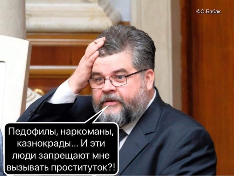Чому українці виходять на Майдан? - Цензор.НЕТ 1677
