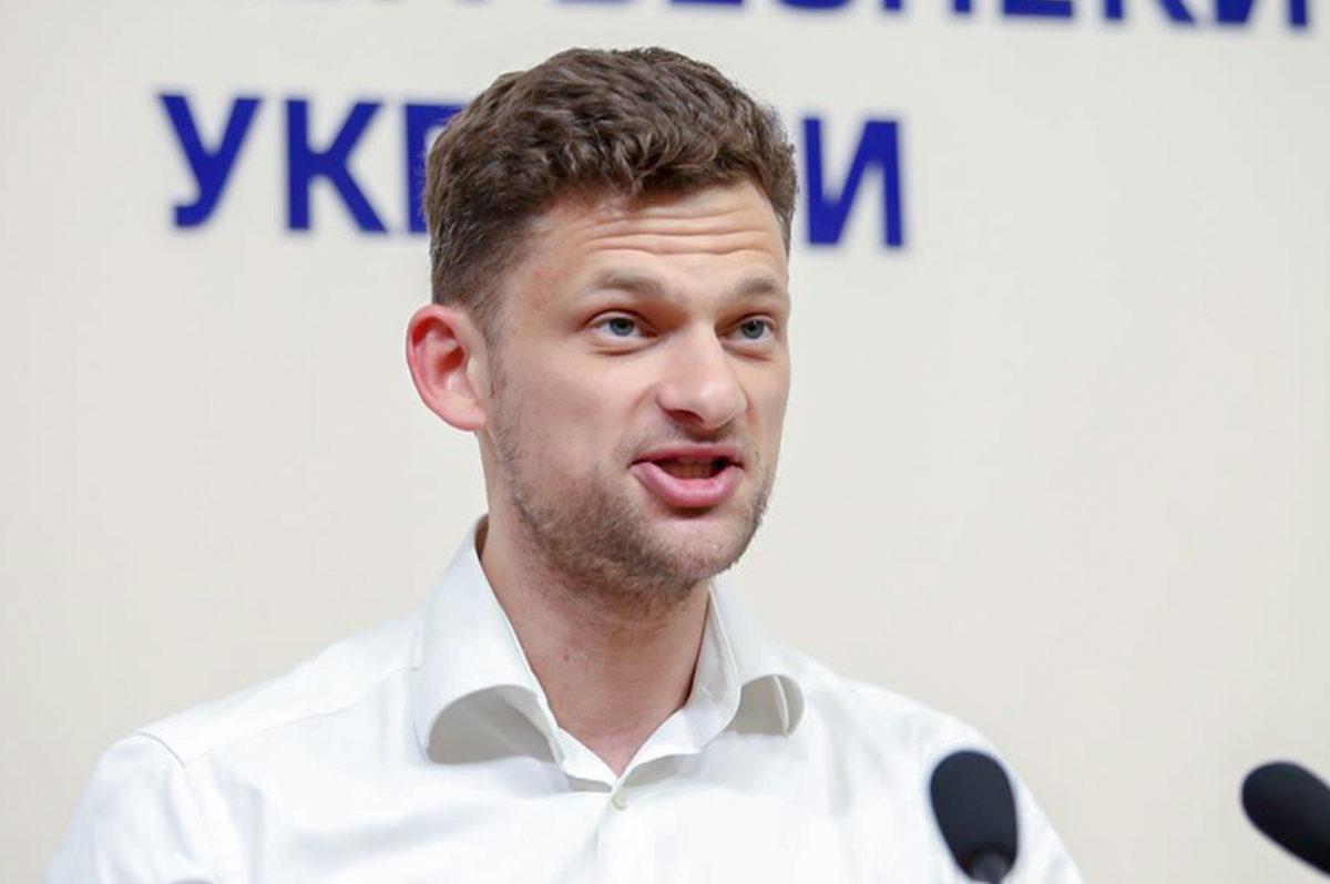 Дубилет анонсировал отмену книжек учета для ФЛП, которые не выплачивают НДС
