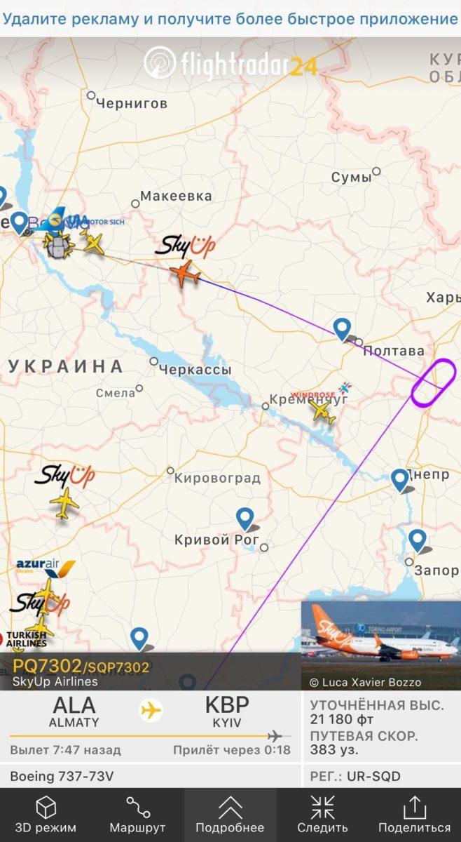 Літак з евакуйованими з Китаю літав колами в небі Харкова і вже попрямував до Києва