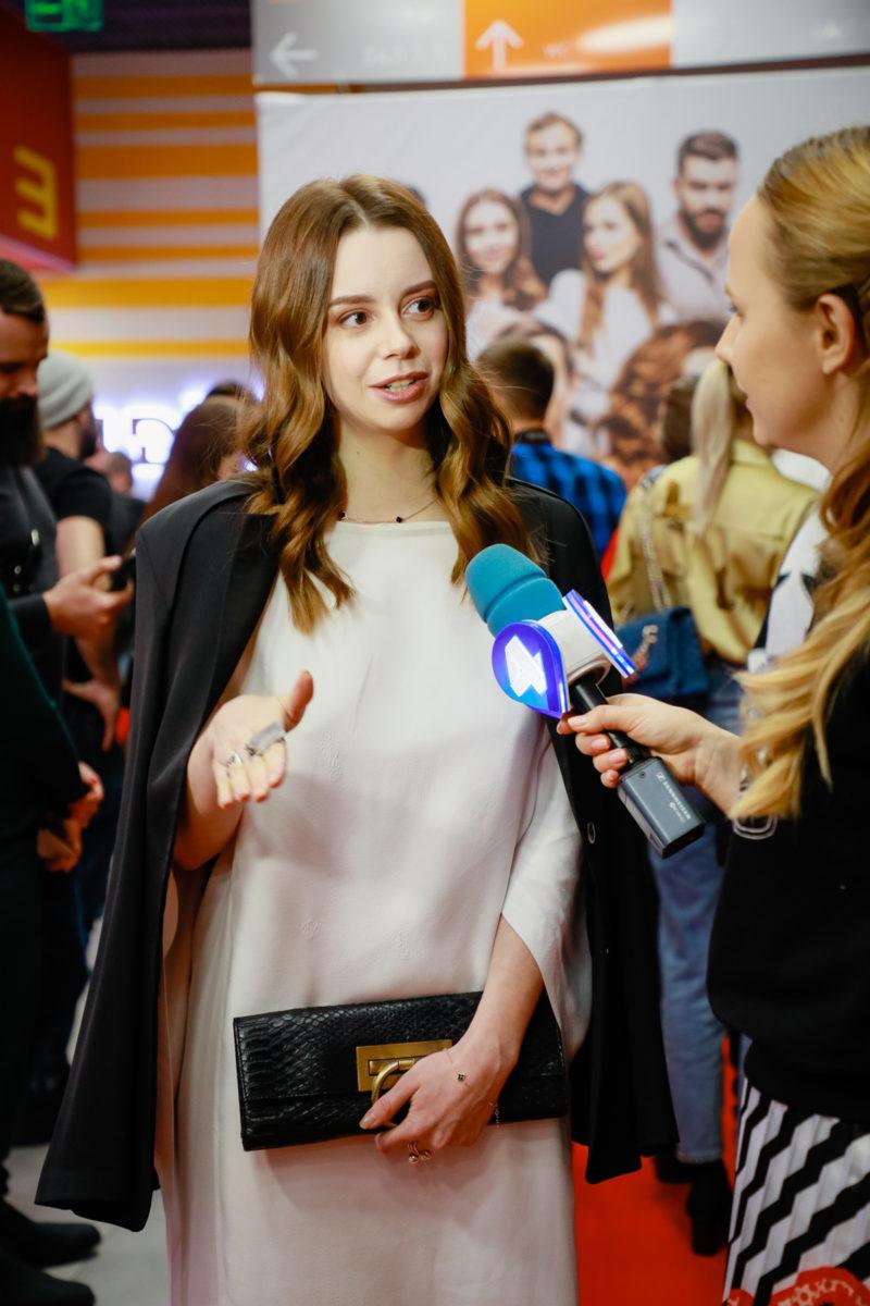 Голая Правда Фильм 2020