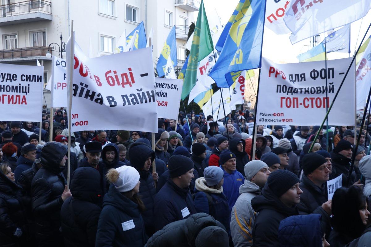В урядовому кварталі проходять масові мітинги: що вимагають протестувальники