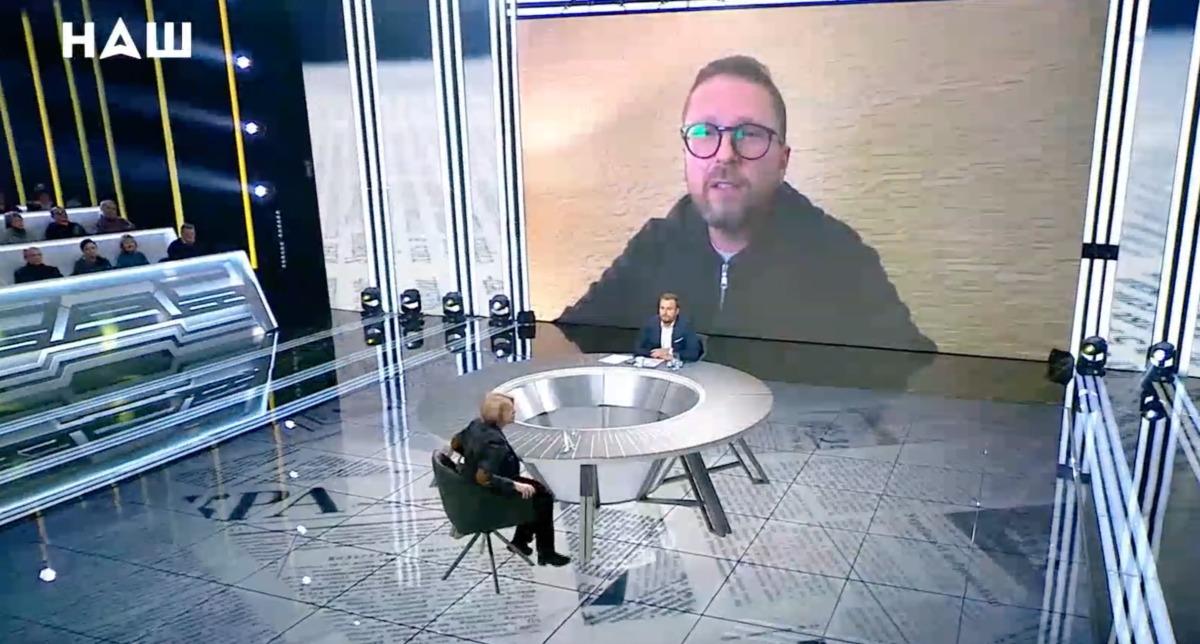 Геращенко покинула телестудию из-за включения Шария